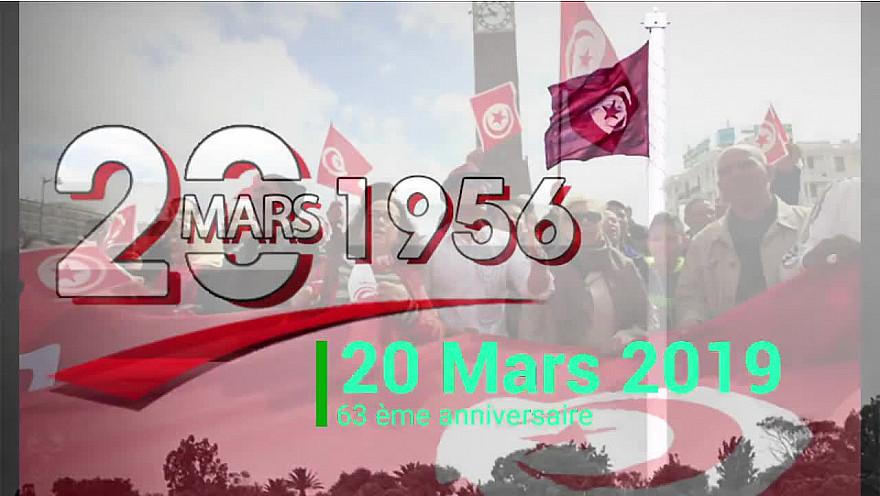 63 -ème anniversaire de l'indépendance de la Tunisie #toulouse #tunisia #TrueTunisia #tunisiens #TvLocale_fr